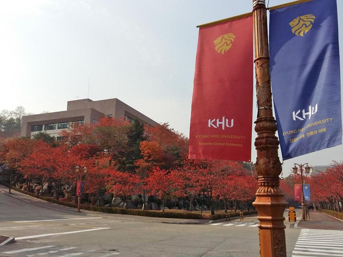 Kyung Hee University, Global Campus, South Korea
