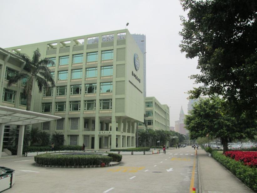 Macau University of Science & Technology